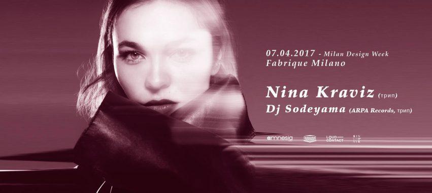 NINA KRAVIZ + Sodeyama @ Fabrique – Venerdì 7 Aprile 2017