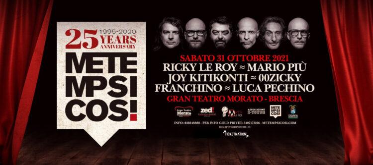 Metempsicosi Halloween 2021 Teatro Morato Brescia