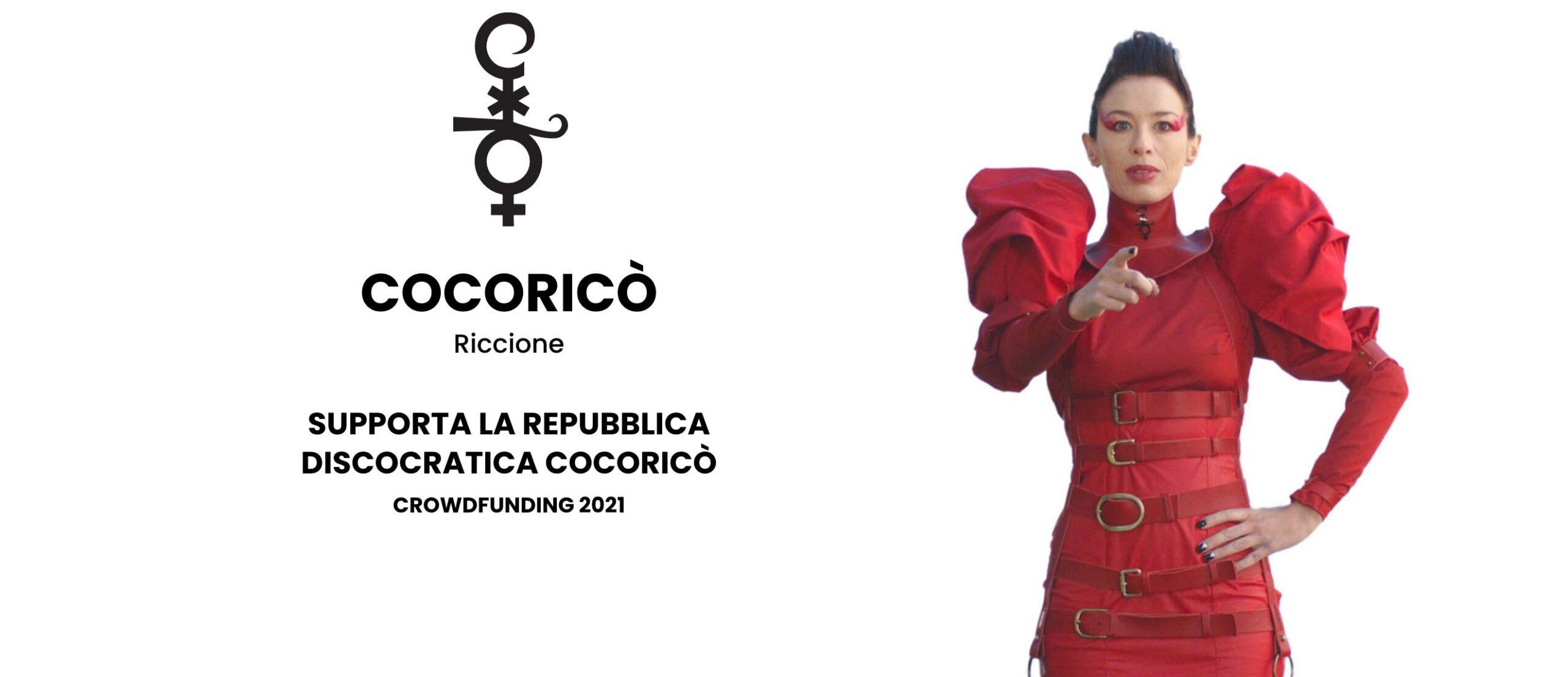 cocorico riccione crowdfunding repubblica discogratica